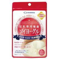太田胃散 豆乳専用種菌ソイヨーグル 1.5g×2
