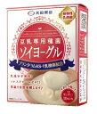オーサワ冷蔵乳専用種菌 ソイヨーグル1.5g×10包太田胃散につき海外