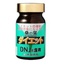 太田胃散 桑の葉ダイエット(300mg*180粒)