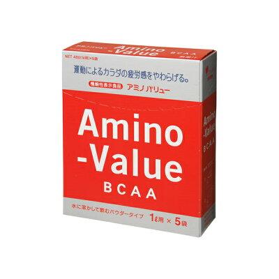 大塚製薬 アミノバリュー パウダー8000(1L用粉末) 箱