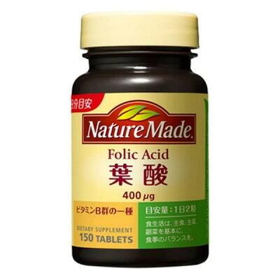 大塚製薬 ネイチャーメイド 葉酸200μg