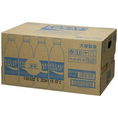 大塚製薬 ポカリスエット ペットボトル500ml ケース