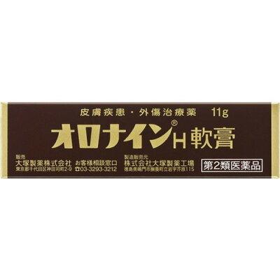 オロナインH軟膏 チューブ(11g)