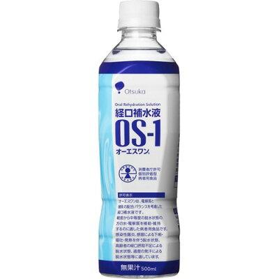 オーエスワン OS-1(500ml*24本入)