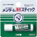 メンターム 薬用スティック レギュラー(4g)