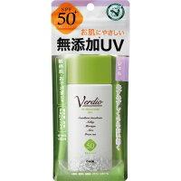 ベルディオ UV モイスチャージェル(80g)