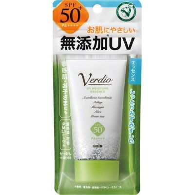 ベルディオ UV モイスチャーエッセンス(50g)