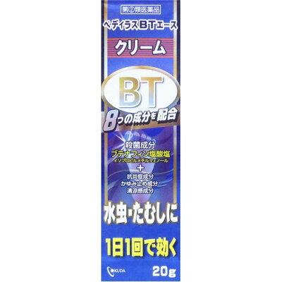 ペディラスBTエース クリーム(セルフメディケーション税制対象)(20g)