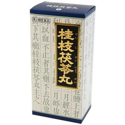 「クラシエ」漢方 桂枝茯苓丸料エキス顆粒(45包)