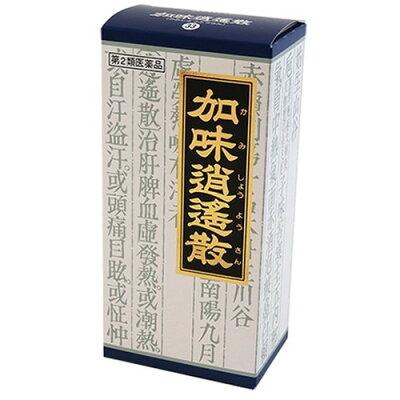 「クラシエ」漢方 加味逍遙散料エキス顆粒(45包)