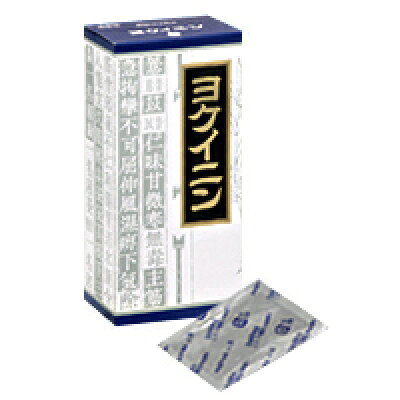 ヨクイニンエキス顆粒クラシエ(45包)