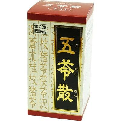 クラシエ五苓散錠(180錠)