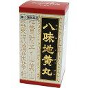 「クラシエ」漢方 八味地黄丸料エキス錠(540錠)