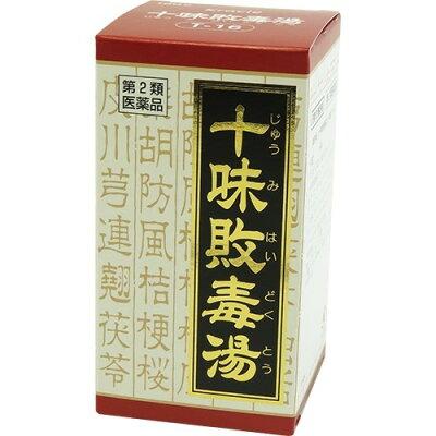 十味敗毒湯エキス錠クラシエ(180錠)