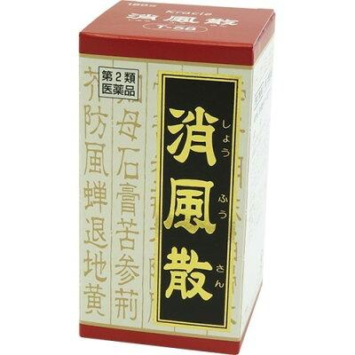 消風散料エキス錠クラシエ(180錠)