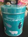 ビタミンC肝油ドロップ 300粒4987049402261