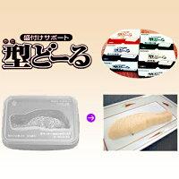 キッセイ薬品 型ど~る 魚の切身型 10個X6
