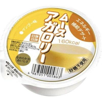キッセイ ムース アガロリー マンゴー味(67g)