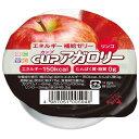 キッセイ カップ アガロリー リンゴ(83g)