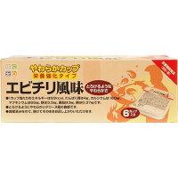 キッセイ やわらかカップ 栄養強化タイプ エビチリ風味(60g*6カップ)