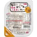 キッセイ ゆめごはん 1/35トレー(180g)