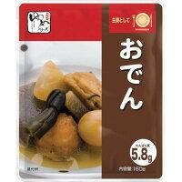 キッセイ ゆめシリーズ おでん(160g)