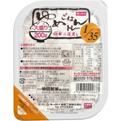 キッセイ ゆめごはん 1/35トレー大盛り(200g*30食)