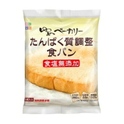 キッセイ ゆめベーカリー たんぱく質調整食パン(1枚入)