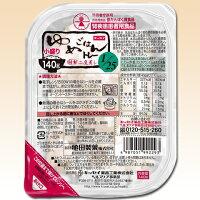 キッセイ薬品工業 ゆめごはん 1/25 トレー 小盛 140g