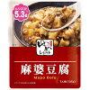 ゆめレトルト 麻婆豆腐(135g)