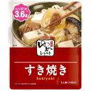 ゆめレトルト すき焼き(140g)