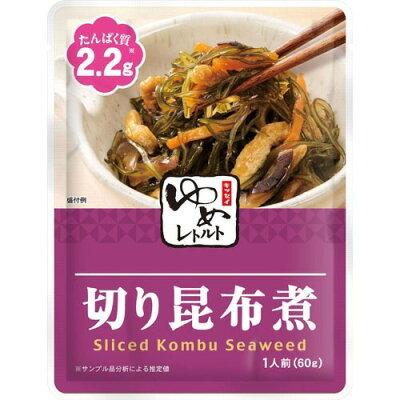 ゆめレトルト 切り昆布煮(60g)