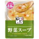 ゆめレトルト 野菜スープ(140g)