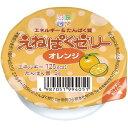 キッセイ えねぱくゼリー オレンジ(84g)