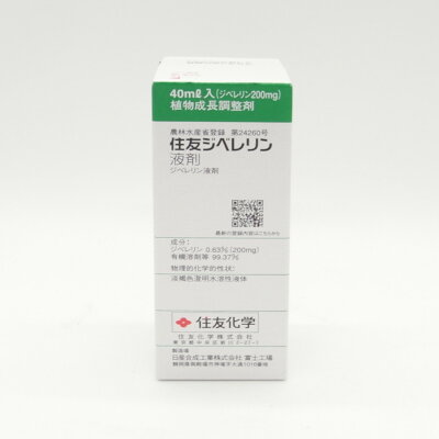 協和 シベレリン液剤 40ml