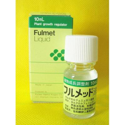協和 フルメット液剤 10ml