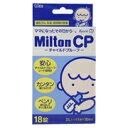 ミルトン CP チャイルドプルーフ 18錠