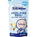 杏林 洗剤ミルトン 詰め替え 650ml