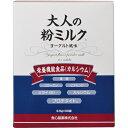 大人の粉ミルク(9.5g*30袋入)