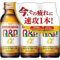 興和新薬 キューピーコーワαドリンク 100X3
