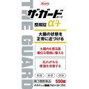 ザ・ガードコーワα3+(550錠)