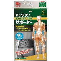 バンテリンコーワサポーター腰用 ブラック ふつう Mサイズ(1枚入)