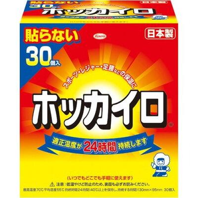 ホッカイロ 貼らない レギュラー(30コ入)