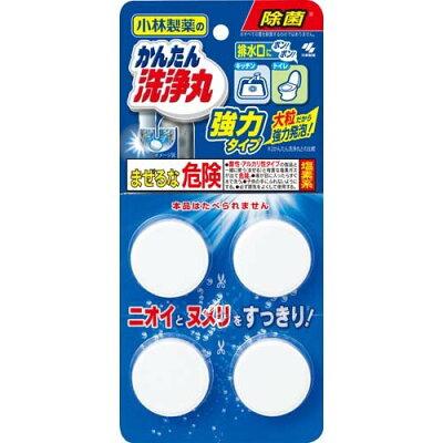 小林製薬 かんたん洗浄丸 強力タイプ(16.5g*4錠入)