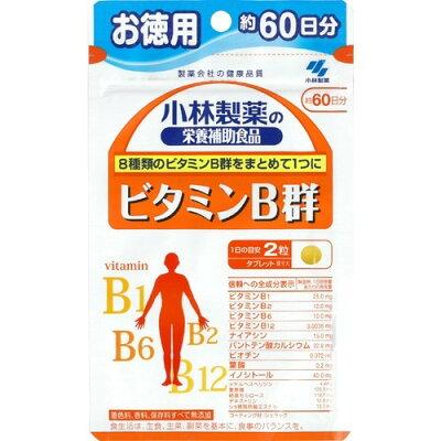 小林製薬の栄養補助食品 ビタミンB群 約60日分(120粒入)