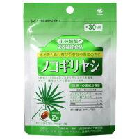 小林製薬 ノコギリヤシ(60粒入(約30日分))
