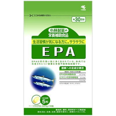 小林製薬 EPA(150粒入(約30日分))