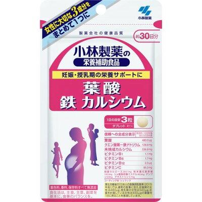 小林製薬の栄養補助食品 葉酸 鉄 カルシウム 約30日分 90粒(90粒)