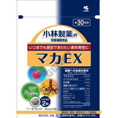 小林製薬の栄養補助食品 マカEX 約30日分 60粒(60粒)