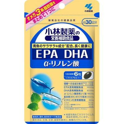 小林製薬の栄養補助食品 DHA EPA α-リノレン酸(180粒)